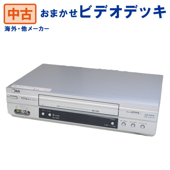 【中古】ビデオデッキ VHS再生 海外・他メーカー限定 スタッフおまかせ