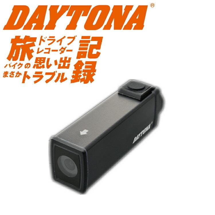 バイクヨウドライブレコーダDDR-S100