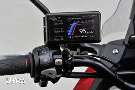 MOTO GPS RADAR 4