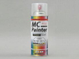 MCペイント2 X03ボカシザイ