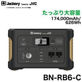 [在庫有][全国送料無料]11月末までのお値打ち価格!JVCケンウッドポータブル電源/AC/USB/シガーソケットポートBN-RB6-C