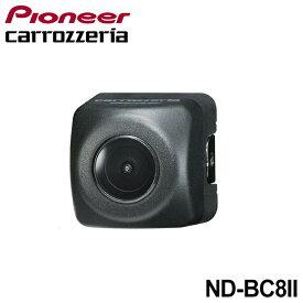 カロッツェリア carrozzeria バックカメラユニット ND-BC8II パイオニア pioneer