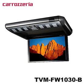 カロッツェリア フリップダウンモニター TVM-FW1030-BRKステップワゴン取り付けキット KK-H101FD2 同梱セット