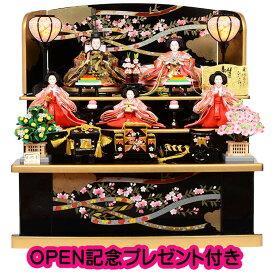雛人形 収納飾り ひな人形 三段収納飾り ブラックゴールド 金彩りぼん桜 五人飾り