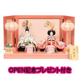 雛人形 ひな人形 コンパクト 親王飾り 平飾り 金襴衣装 桜刺繍