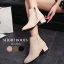ショートブーツ ジップアップ スエード ジップアップ 上品 女性 ヒール 靴 22.5cm-25cm