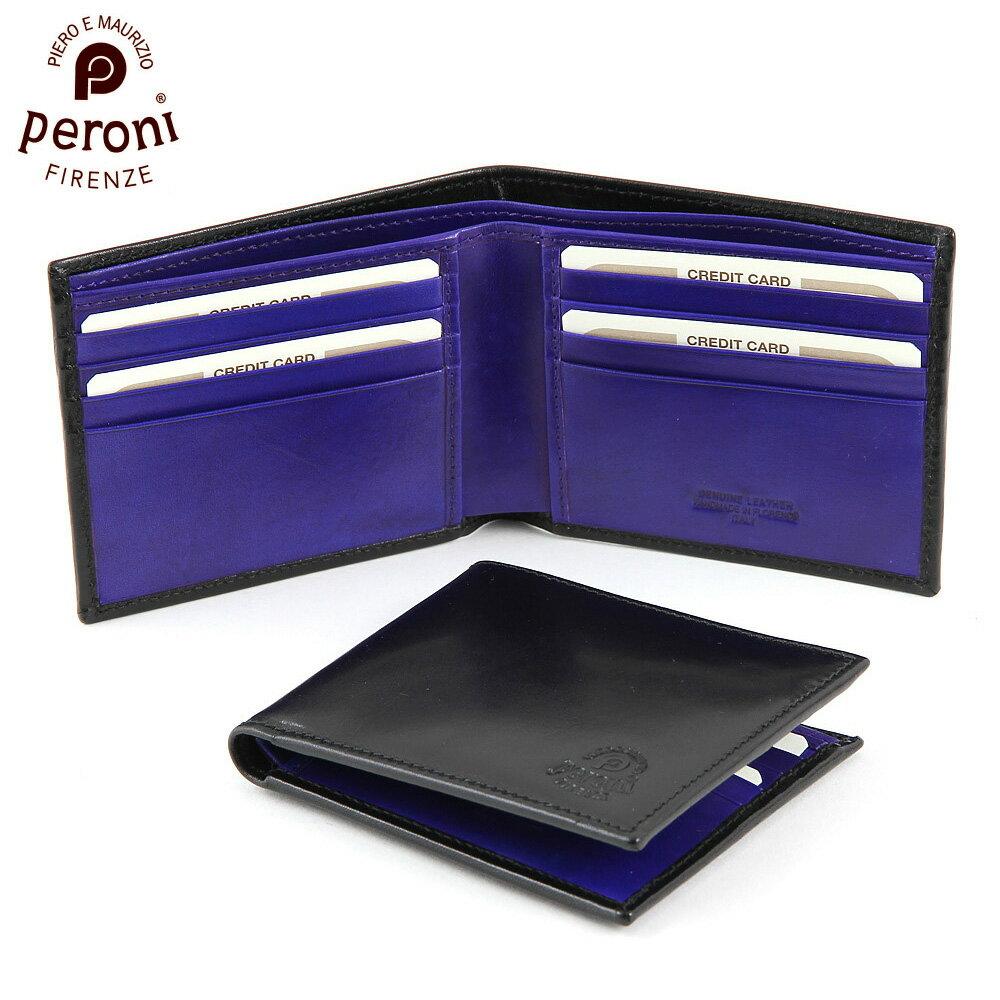 Peroni ペローニ 財布 メンズ 札入れ 小銭入れなし 薄い 薄型 高級 二つ折り財布 ブランド ハンドメイド イタリアンレザー 二つ折り 本革 イタリア製 カード たくさん 革 ブラック/バイオレット/紫 1460