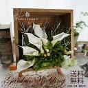 結婚式の電報・結婚祝いに!プリザーブドフラワー花ギフト Garden Wedding(ガーデンウエディング) BOXフラワー フラワーボックス ホワイト グリーン