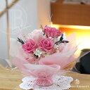 プリザーブドフラワー ブーケ 花束 スタンディングブーケ 枯れない 花 プレゼント 誕生日 アレンジメント ピンク