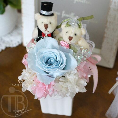 結婚式の電報に!プリザーブドフラワー花ギフト「テディのフラワー結婚式」ぬいぐるみ祝電結婚祝い送料無料あす楽対応テディベアかわいいオシャレメッセージ対応