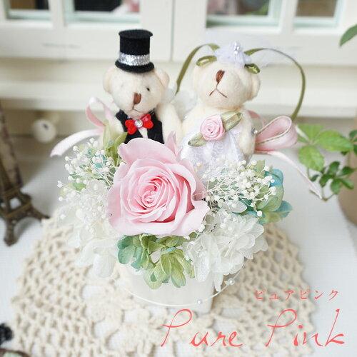結婚祝いプリザーブドフラワー電報結婚式送料無料花プレゼントギフト結婚記念日結婚祝いプリザーブドフラワー電報結婚式結婚祝いプリザーブドフラワー花プリザーブドフラワーテディのフラワー結婚式
