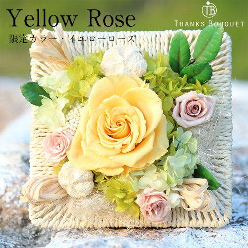 新築祝い誕生日退職祝い花ホワイトワイルドローズ