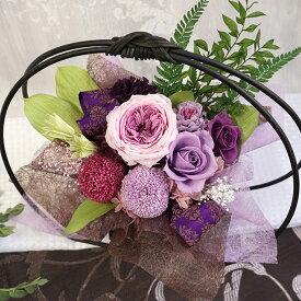 古希 お祝い プレゼント 喜寿 祝い 和風 プリザーブドフラワー モダン アレンジメント 「舞華 紫」喜寿 祝い 喜寿祝い 77歳 贈り物 プレゼント 祖母 喜寿のお祝い 男性 父 母 古希 お祝い古希祝い 紫 女性薇