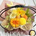 【80代女性】米寿には幸せの黄色カラーを!和風アレンジの花ギフトを教えて!【予算8000円】