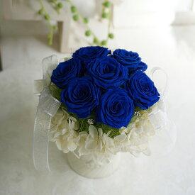 結婚祝い お見舞い 誕生日 プリザーブドフラワー アレンジ 「ブルーローズ」 結婚式 電報 お祝い ギフト プレゼント 青 バラ 青いバラ 結婚祝い 誕生日 女性 彼女 プロポーズ プリザードフラワー 卒業祝い 電報 大学