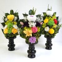 仏花プリザーブドフラワーメモリアル雅お供えの花は枯れないプリザーブドフラワーで。