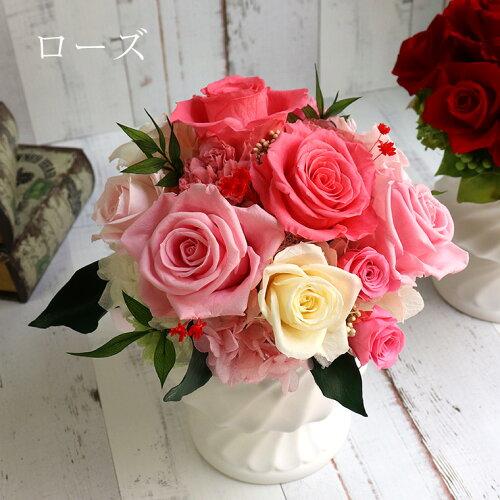 カーネーションブリザーブ母の日プレゼントプリザーブドフラワーギフトブリザーブドフラワー母の日誕生日プレゼント花結婚祝い新築祝い退職祝い送別会花開業祝い開院祝い開店祝いマダムローズ