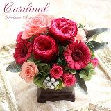 ガーベラプリザーブドフラワー退職祝い還暦祝い花誕生日女性フラワーギフトマダムローズガーディナル結婚祝い結婚式電報