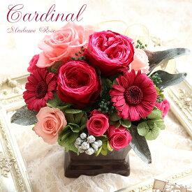 誕生日 花 赤 還暦祝い プリザーブドフラワー 女性 おしゃれ 還暦祝い 母 プレゼント 男性 60歳 退職祝い マダムローズ カーディナル