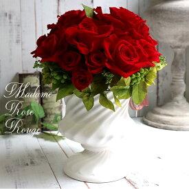 プロポーズ プリザーブドフラワー 還暦祝い おしゃれ ブリザードフラワー 女性 母 プレゼント 男性 退職祝い 花 赤 バラ マダムローズ ルージュ