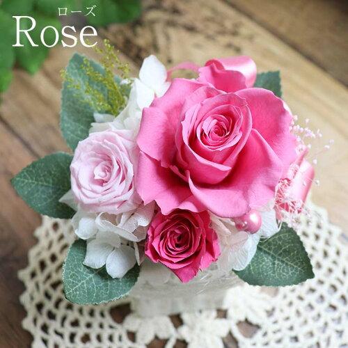 結婚式電報祝電母の日花プリザーブドフラワー誕生日プレゼントブリザードフラワーブリザードお祝い初めてのプリザーブドフラワー退職祝い