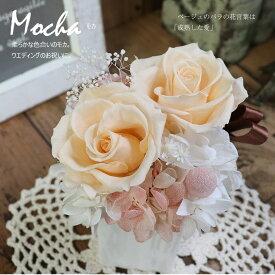 退職祝い 男性 60代 女性 プレゼント 記念品 卒業祝い 高校 先生へのプレゼント 先生にお礼の品 お祝い花 結婚式 電報 プリザーブドフラワー 誕生日 お祝い 初めてのプリザーブドフラワー