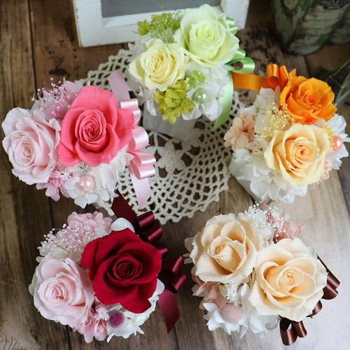 誕生日結婚祝い新築祝いプリザーブドフラワーギフト結婚式電報祝電退職祝い退職送別会花プリザーブドフラワープレゼント花ギフトお見舞いブリザードフラワーブリザードお祝い初めてのプリザーブドフラワー