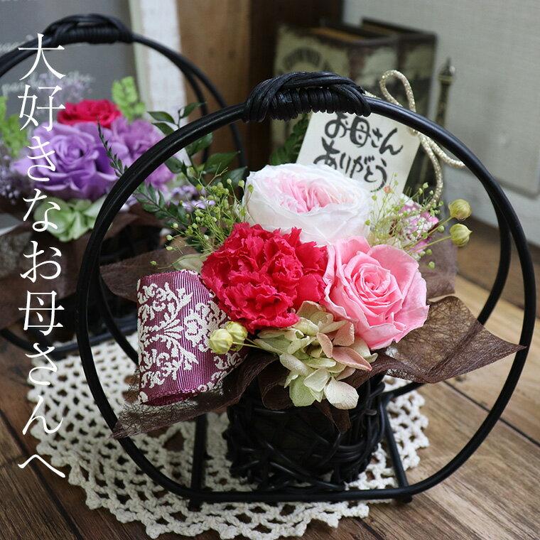 母の日 和風プリザーブドフラワー ギフト プレゼント 彩華 愛 ブリザーブドフラワー 母 誕生日 アレンジメント