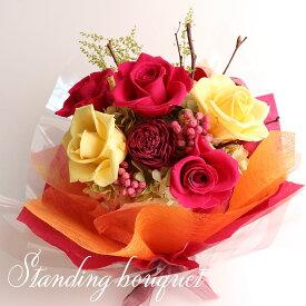 還暦祝い 母 プレゼント クリアケース フラワーギフト 結婚記念日 退職祝い 花 プリザーブドフラワー ブーケ 花束 「スタンディングブーケ ボルドー」プリザードフラワー 結婚記念日 結婚祝い 誕生日 女性 花 ギフト プレゼント 赤 イエロー 米寿のお祝い 傘寿のお祝い