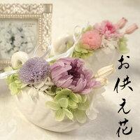 仏事命日にお供えのお花。