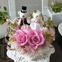 結婚式 電報 プリザーブドフラワー ぬいぐるみ 結婚祝い おしゃれ テディベア ウエディングベア 花 祝電 ブリザーブドフラワー 送料無料 即日発送 ブルーローズ 「ハートのキャンディローズ」