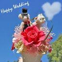 結婚式 電報 結婚祝い 花 入籍祝い 結婚式の電報に!結婚祝い プリザーブドフラワー 花 ギフト 「テディのフラワー結…