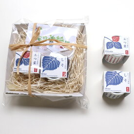 敬老の日 プレゼント おしゃれ かわいい 栽培キット 栽培セット しそ 三つ葉 「おちょこで薬味栽培セット」