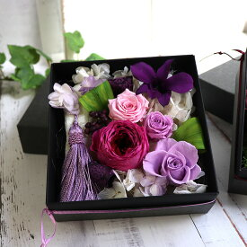 母 誕生日 古希 喜寿 お祝い プレゼント 古希祝い 喜寿祝い プリザーブドフラワー 花 紫 ボックスフラワー ヴィオレ