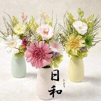 仏花プリザーブドフラワー日和プリザーブド仏花お供え花