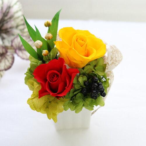 アウトレット051お供え花プリザーブドフラワー彩華手鞠