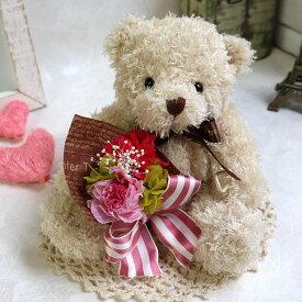 お見舞い プリザーブドフラワー 花 退院祝い 花 快気祝い 病院 贈り物 母 ぬいぐるみ 花束 「電報くまちゃん サンクスブーケ」