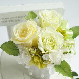 誕生日 結婚祝い お見舞い 入学祝い 入籍祝い プリザーブドフラワー「マダムローズペティ」花 ギフト プレゼント 結婚祝い 誕生日 プレゼント 還暦祝い 古希 喜寿 米寿 お祝い プリザーブドフラワー 青いバラ ブルーローズ