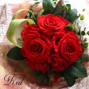 プロポーズ 花束 改築祝い ギフト プレゼント 彼女 結婚記念日 還暦祝い 母 父 ありがとう 退職祝い 女性 男性 送別会 誕生日 プリザーブドフラワー 花 お祝い おめでとう 両親 結婚式 花束贈