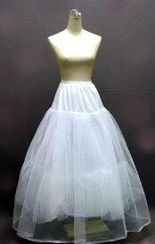 ワイヤーなし3段ホワイトロングパニエロングドレスに合わせて100cm丈美シルエットを作るゴースレース着席できるエレガンスパニエオールマイティーのノンワイヤー