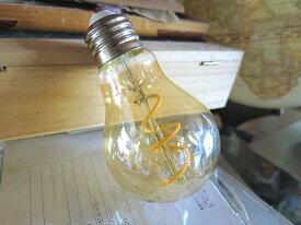 スパイラルフィラメントLED電球電球がインテリアになるノスタルジックなアンバーカラー消費電力たった4.5Wエコタイプペンダントランプやシャンデリア魅せるエジソンタイプE26口径