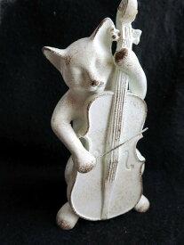ねこのオーケストラアーティストキャット♪楽器を奏でるねこ達メルヘンワールドのネコのオブジェ音楽が聞こえてきそう【チェロを弾く猫】窓辺やガーデン飾り