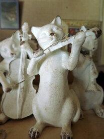 ねこのオーケストラアーティストキャット♪楽器を奏でるねこ達メルヘンワールドのネコのオブジェ音楽が聞こえてきそう【バイオリンを弾く猫】窓辺やガーデン飾り