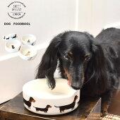 ドッグボウル15cmペット食器フードボール食器陶器お皿キッチン雑貨インテリア雑貨SWEETWILLIAM