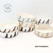 ドッグボウル20cm大ペット食器フードボール食器陶器お皿キッチン雑貨インテリア雑貨SWEETWILLIAM
