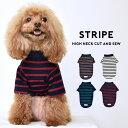 snowdrop ボーダー オリジナル Tシャツ ロングスリーブ ストライプカット 長袖 犬 ドッグ 服 犬服 ゆうパケット対応