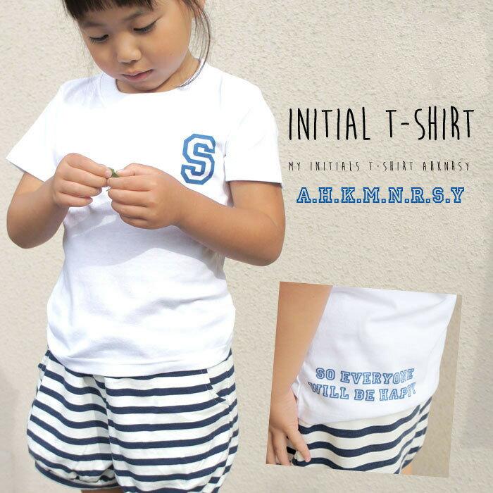 SALE snowdrop オリジナル キッズTシャツ 100 120 選べるイニシャル Tシャツ 選べるサイズ 子供 コットン 半袖トップス カットソー しっかり生地 カジュアル ナチュラルスタイル ゆうパケット対応