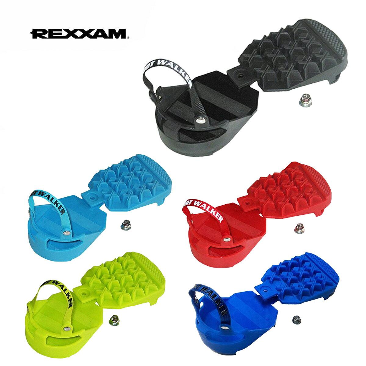 ★REXXAM〔レクザム〕ブーツソールプロテクター FOOT WALKER〔フットウォーカー〕【isyo】【SOLPR】
