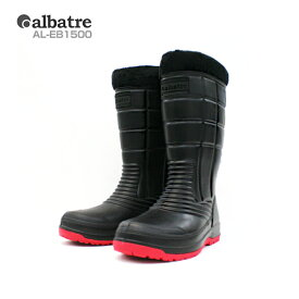 アルバートル スノーシューズ albatre AL-EB1500 〔ブラック〕 スキー スノーボード