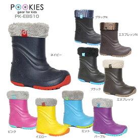POOKIES 〔プーキーズ ジュニア・スノーシューズ〕 PK-EB510 スキー スノーボード